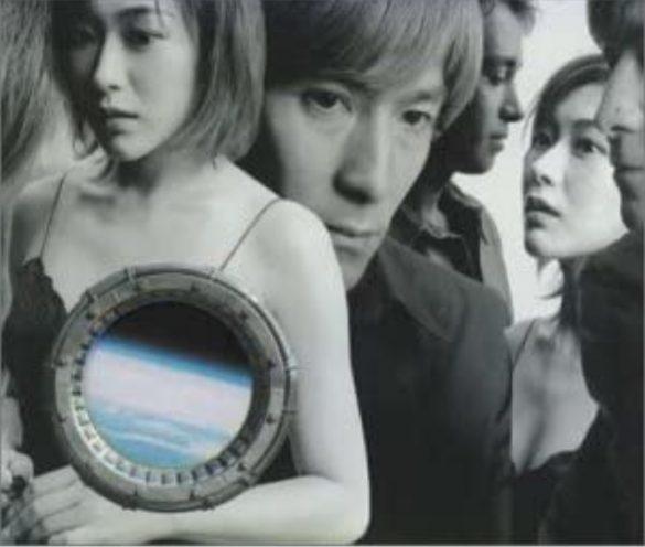 globe 「CRUISE RECORD 1995-2000」
