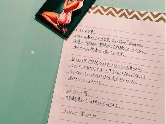 芸能人の筆跡分析ではおなじみの「モテ筆跡」