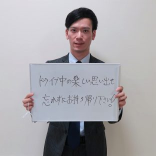 NEXCO東日本北海道支社の高師嘉晃さん