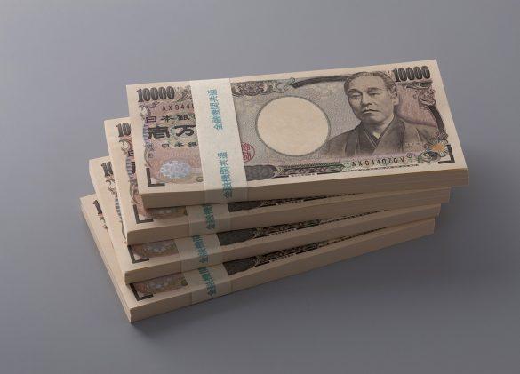 400万円