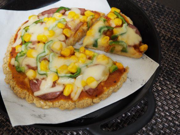 モチッ、ダイエットピザの簡単作り方。小麦粉・卵・油不使用で嬉しい