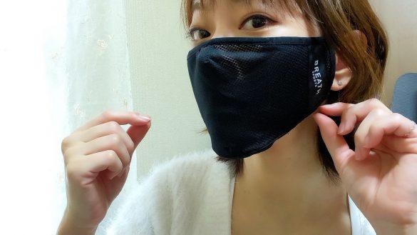 網目スカスカ「ブレスマスク」を試してみた。ヨガで呼吸は?咳をしたときは?