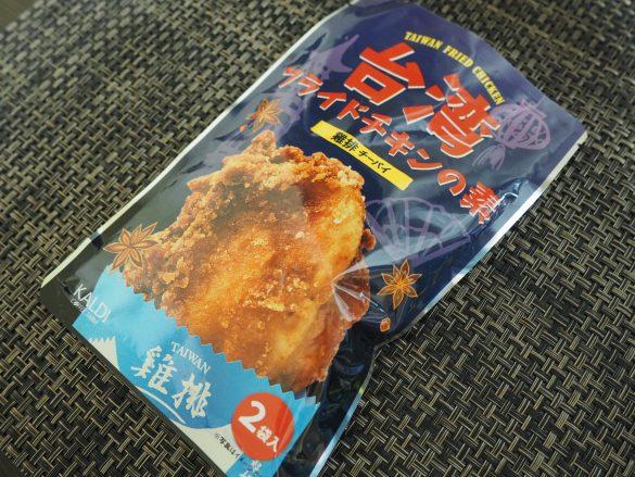 「台湾フライドチキンの素 2袋入」(194円/税込)