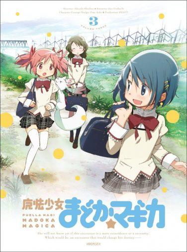 「魔法少女まどか☆マギカ 3 【完全生産限定版】」 アニプレックス