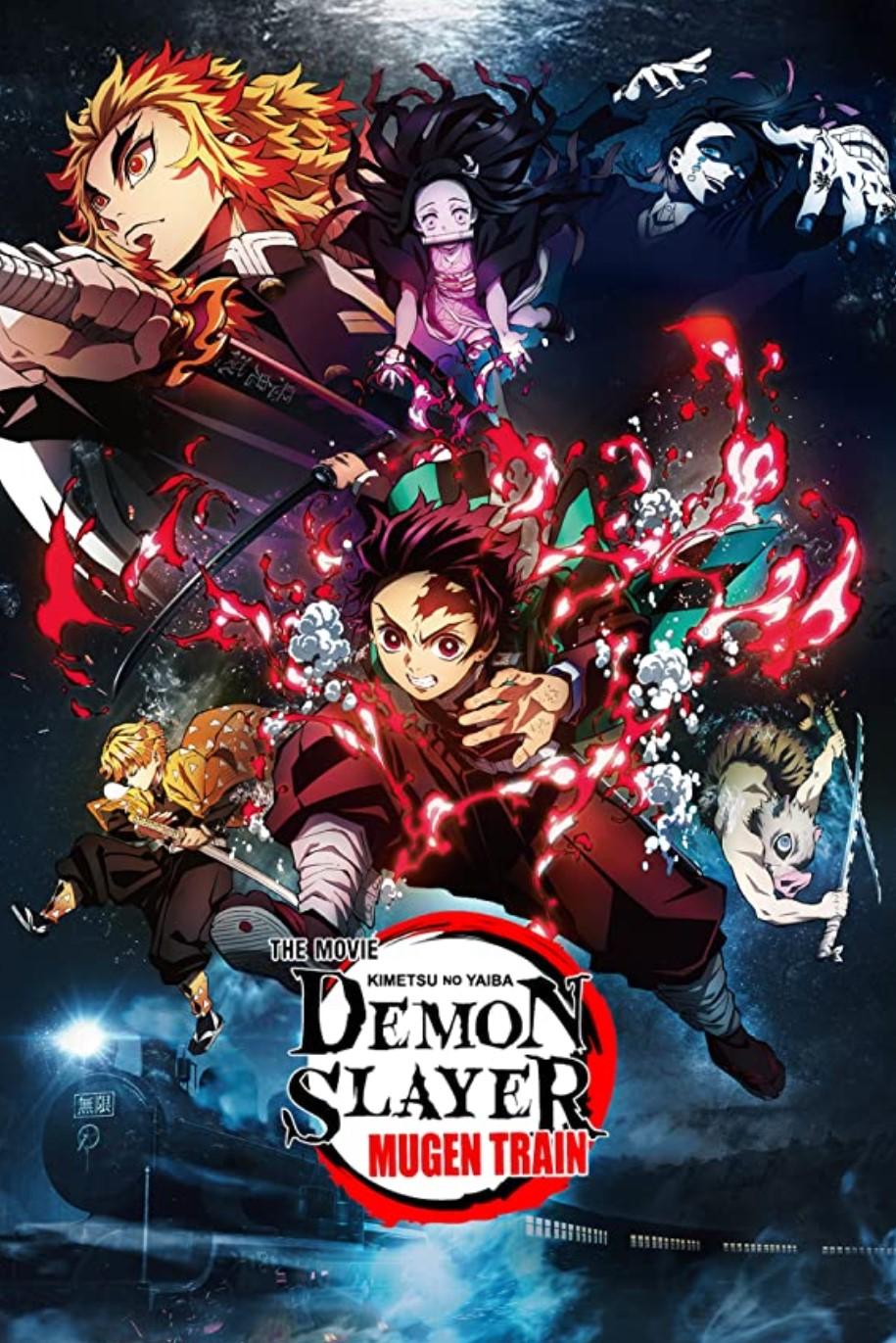 英語版「鬼滅の刃」(Demon Slayer the Movie: Mugen Train)