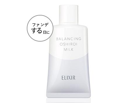 product_oshiroi_img1