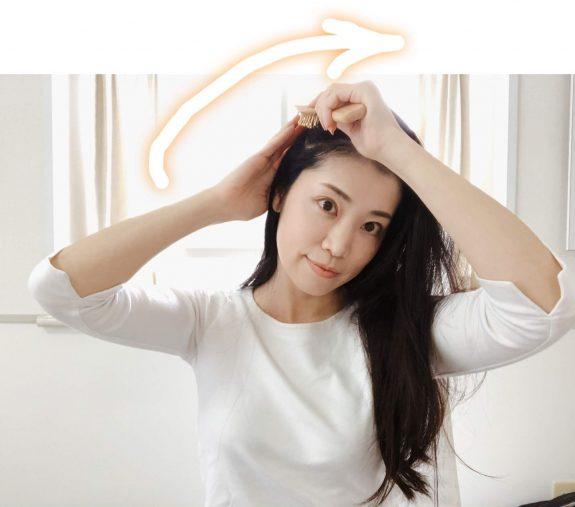 洗髪前のブラッシング