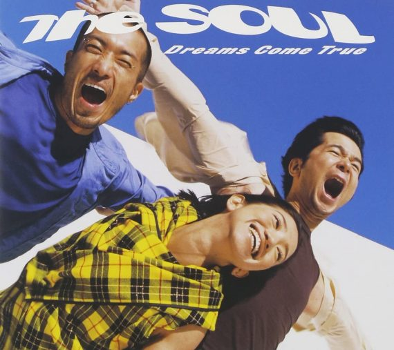 "DREAMS COME TRUE 「GREATEST HITS""THE SOUL""」エピックレコードジャパン"
