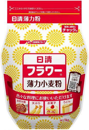 「日清 フラワーチャック付 1kg」日清フーズ
