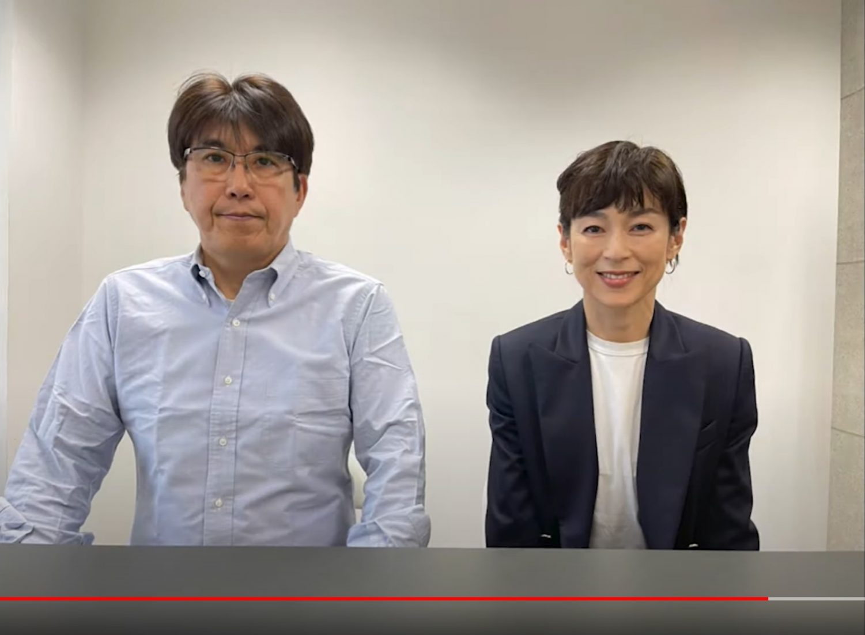 (画像:石橋貴明 You Tube「貴ちゃんねるず」より)