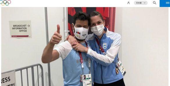 argentina fencing