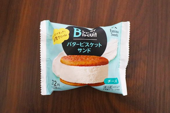 コンビニのバターサンド