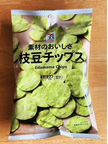 枝豆チップス48g