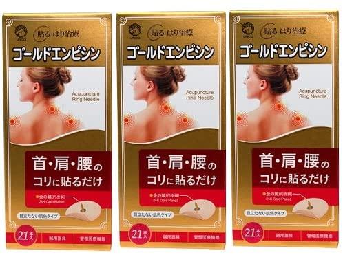 ゴールド(24金)エンピシン(21本入り)