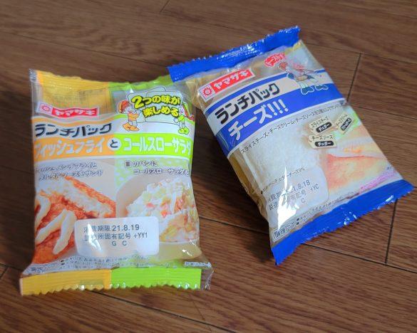 左から「フィッシュフライとコールスローサラダ」(税込183円)「チーズ!!!」(税込167円)