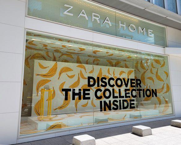 行くたびに楽しいZARA HOME。ファッションとは別次元の魅力がある