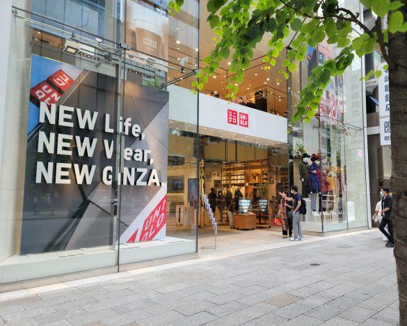 9月17日にリニューアルオープンした「ユニクロ 銀座店」