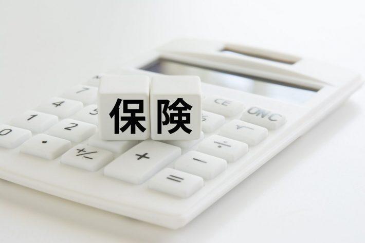 保険 生命保険 保険料 火災保険