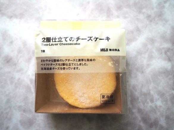 無印良品の「2層仕立てのチーズケーキ」(350円/税込)