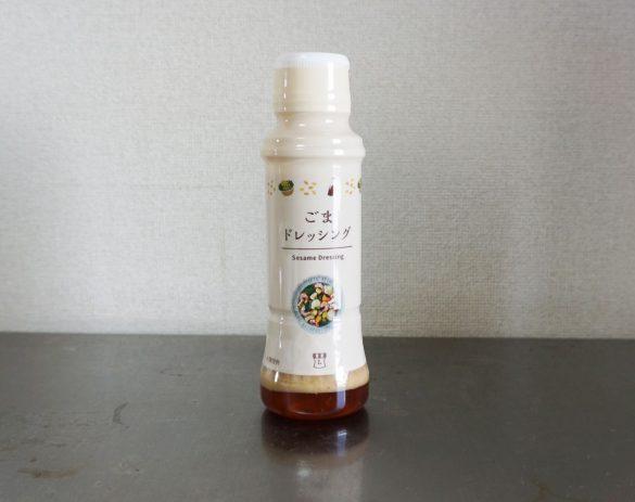 「ごまドレッシング 190ml」(204円・税込/ローソン)