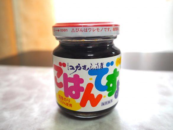 「江戸むらさき ごはんですよ!(100g)」(税込260円/※オンライン価格)