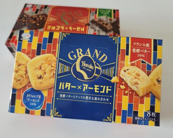 「GRAND Horolu(グランホロル)」(不二家)/8枚入り・税込280円