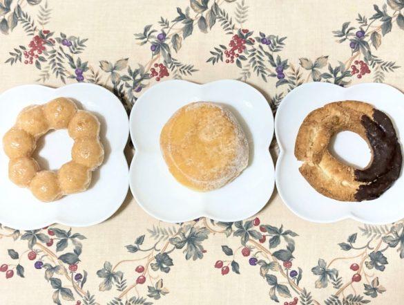ミスタードーナツから厳選した3種類を冷凍してみた