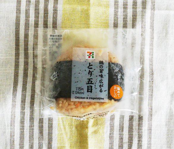 セブン-イレブン「直巻おむすび 鶏五目炊き込み御飯」(税込124円)