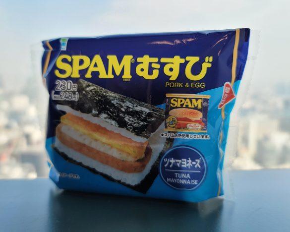 ファミリーマートで発売中の「SPAMむすび」税込248円